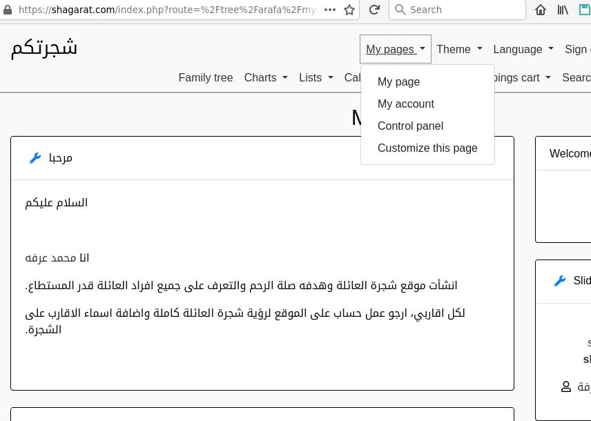 Screenshot_20200524_064537.png